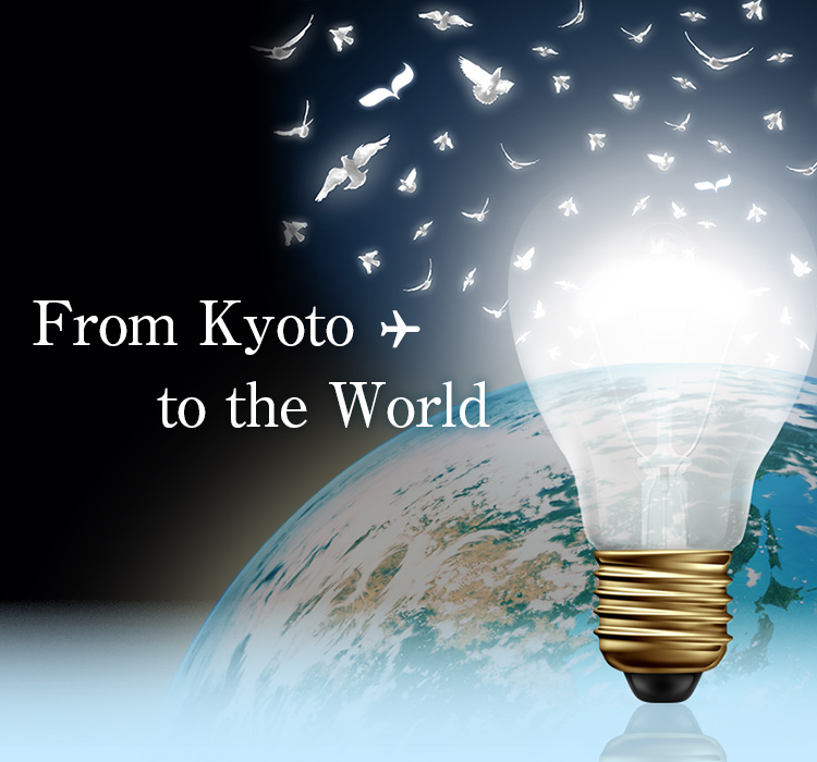 From Kyoto to the World